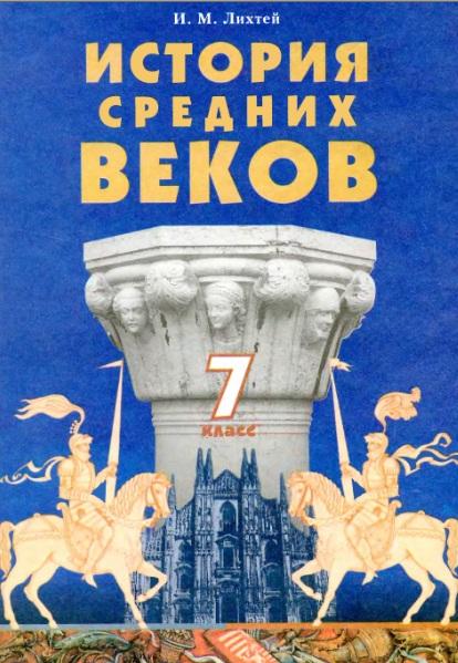 Достоевский ф.м мальчик у христа на ёлке читать онлайн